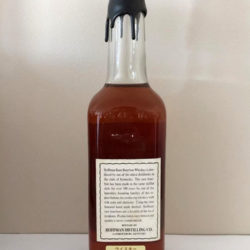 hoffman_rare_selection_bourbon_1988_back