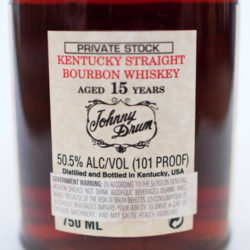 johnny_drum_private_stock_15_year_old_2001_back_label