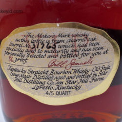 makers_mark_bourbon_vip_1969_a_back_label