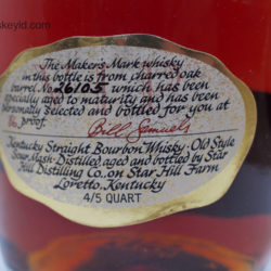 makers_mark_bourbon_vip_1969_b_back_label