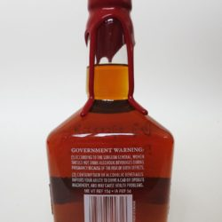maker's mark cask strength 375ml - back