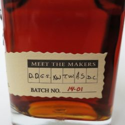 makers_mark_cask_strength_2014_side1
