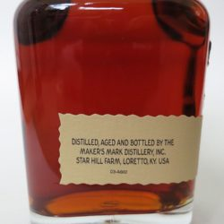 makers_mark_cask_strength_2014_side2