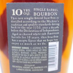 michters_10_year_single_barrel_bourbon_cask_3_back_label