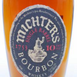 michters_10_year_single_barrel_bourbon_cask_3_front_label