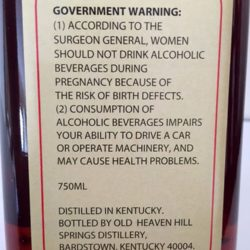 old_heaven_hill_75th_anniversary_bourbon_back_label