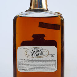 old_kentucky_tavern_bonded_bourbon_half_pint_1952_1959_back