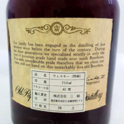 old_rip_van_winkle_10_year_90_proof_bourbon_1983_back