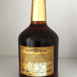 old rip van winkle 10 year 107 proof bourbon 1980 back