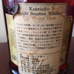 old_rip_van_winkle_15yr_1990_back_label