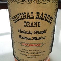 original_barrel_brand_1985_detail