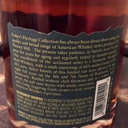 parkers_heritage_collection_9_malt_whiskey_2015_phc_back