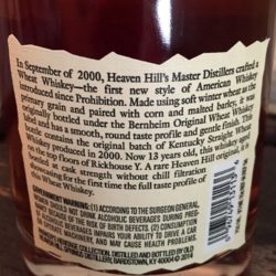 parkers_heritage_wheat_whiskey_2014_back_label