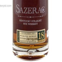 sazerac_18_year_rye_2016_label