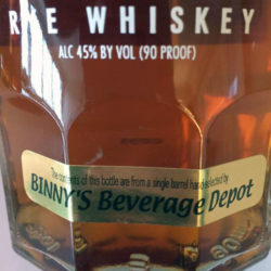 sazerac_rye_whiskey_binnys_single_barrel_2007_front_label