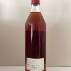 van_winkle_family_reserve_15_year_bourbon_90_proof_foil_top_back