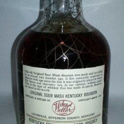 very_very_old_fitzgerald_18_blackhawks_bourbon_121_proof_back_label