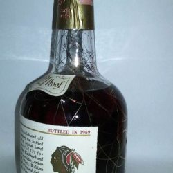 very_very_old_fitzgerald_18_blackhawks_bourbon_121_proof_side1