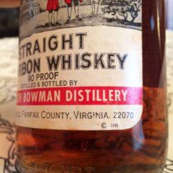 virginia_gentleman_bourbon_1975_detail