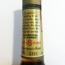 w_c_fields_private_stock_bourbon_1968_neck