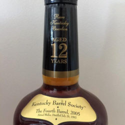 weller_12_year_single_barrel_kentucky_barrel_society_2005_neck