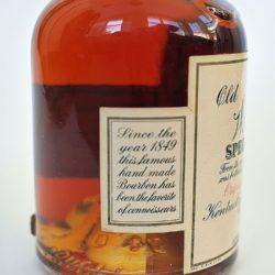 weller_special_reserve_bourbon_half_pint_side2