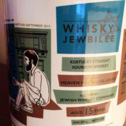 whiskey_jewbilee_1_15_year_bourbon_front_label