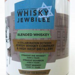 jewish whisky company whisky jewbilee 2 - label1