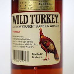wild_turkey_8_101_1988_back_label