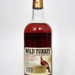 wild turkey 8year 101 proof 1990 back