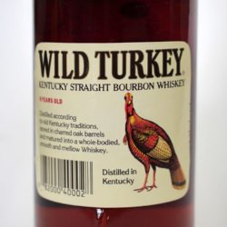 wild_turkey_8_101_1990_b_back_label