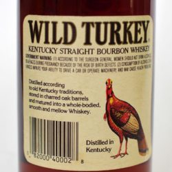wild_turkey_8_101_1991_back_label