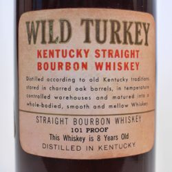wild_turkey_8_year_101_bourbon_new_york_1968_back_label