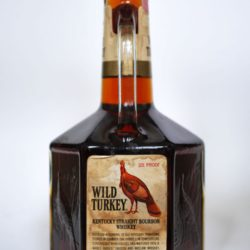 wild_turkey 8yr 101 proof handle 1974 back