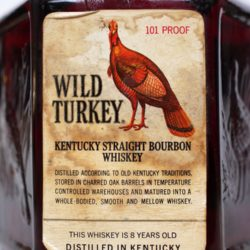 wild_turkey_8yr_handle_1974_back_label