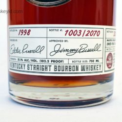 wild_turkey_russells_reserve_1998_2015_label1