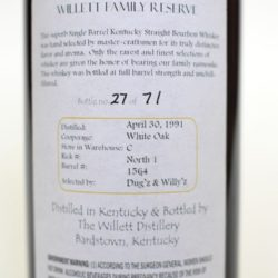 willett 17 year bouron barrel 1564 dug'z & willyz back label