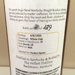 willett_17_year_bourbon_barrel_64a_perfect_square_back_label