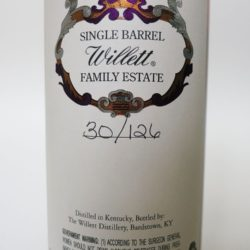 willett_21_yr_barrel_c12_back_label