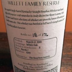 willett_7_year_barrel_8219_the_bourbon_society_back_label