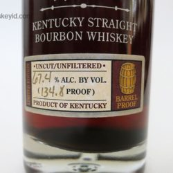 william larue weller bourbon 2009 - front label